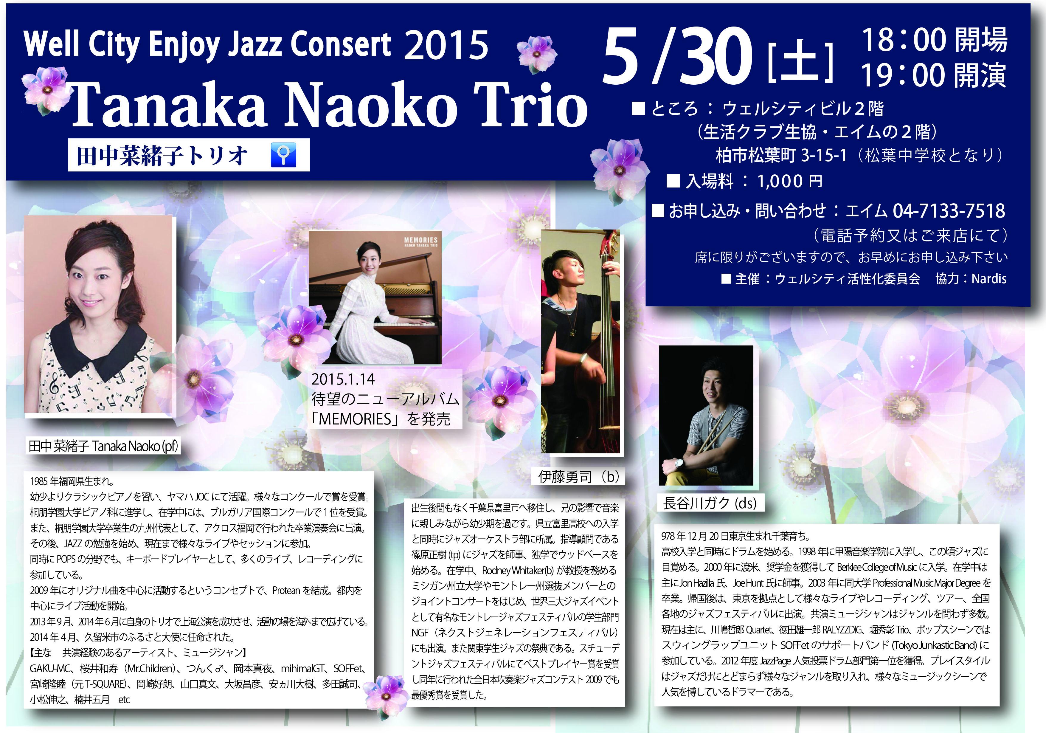 5月jazz