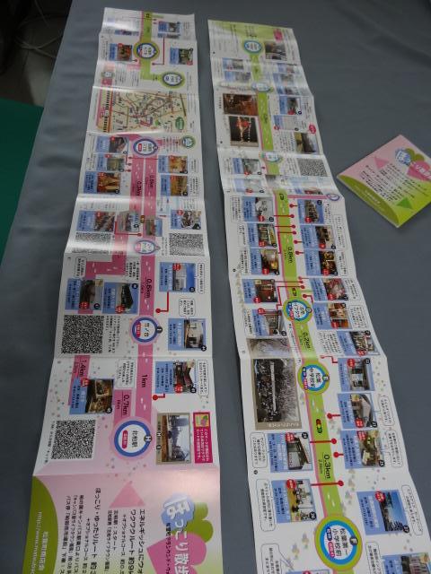 「ほっこり散歩道」松葉町アラウンドウオーキング MAP